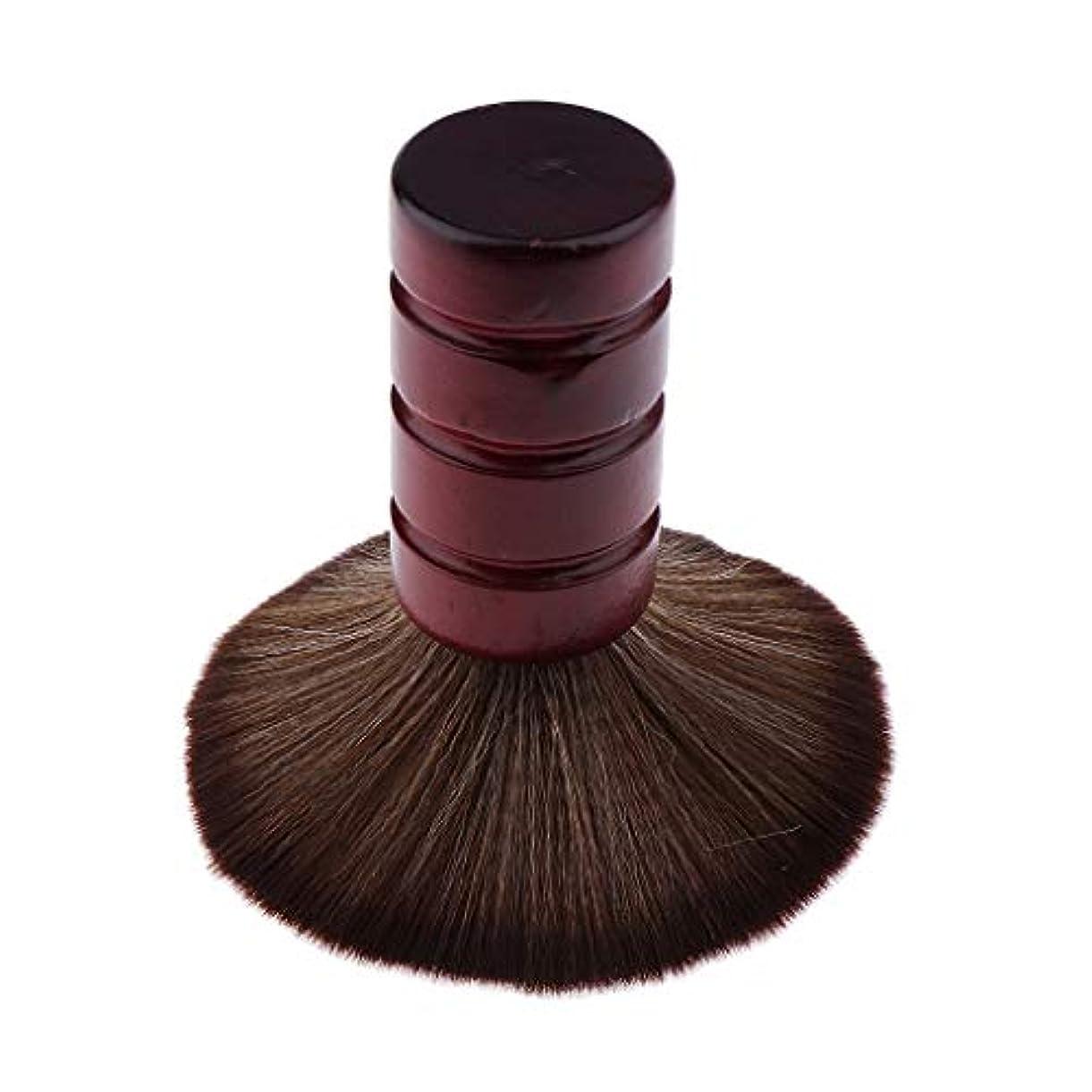 霜廃止するサークルヘアカット ネックダスターブラシ バーバー ヘアーサロン シェービング 美容ブラシ