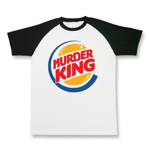 バーガーキング パロディ メンズ レディース ユニセックス ラグラン半袖Tシャツ