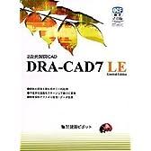 DRA-CAD 7 LE