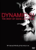 ザ・ベスト・オブ・デイヴィッド・リンチ・ドット・コム(Dynamic:01) [DVD]