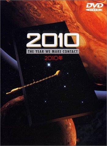 2010年 [DVD]の詳細を見る
