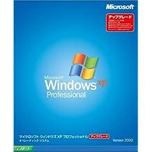 【旧商品】Microsoft Windows XP Professional アップグレード版