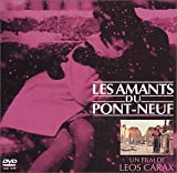 ポンヌフの恋人〈無修正版〉 [DVD] 画像