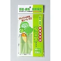 5袋セット/野菜・果物専用鮮度保持袋「愛菜果」(Mサイズ・6枚入り)