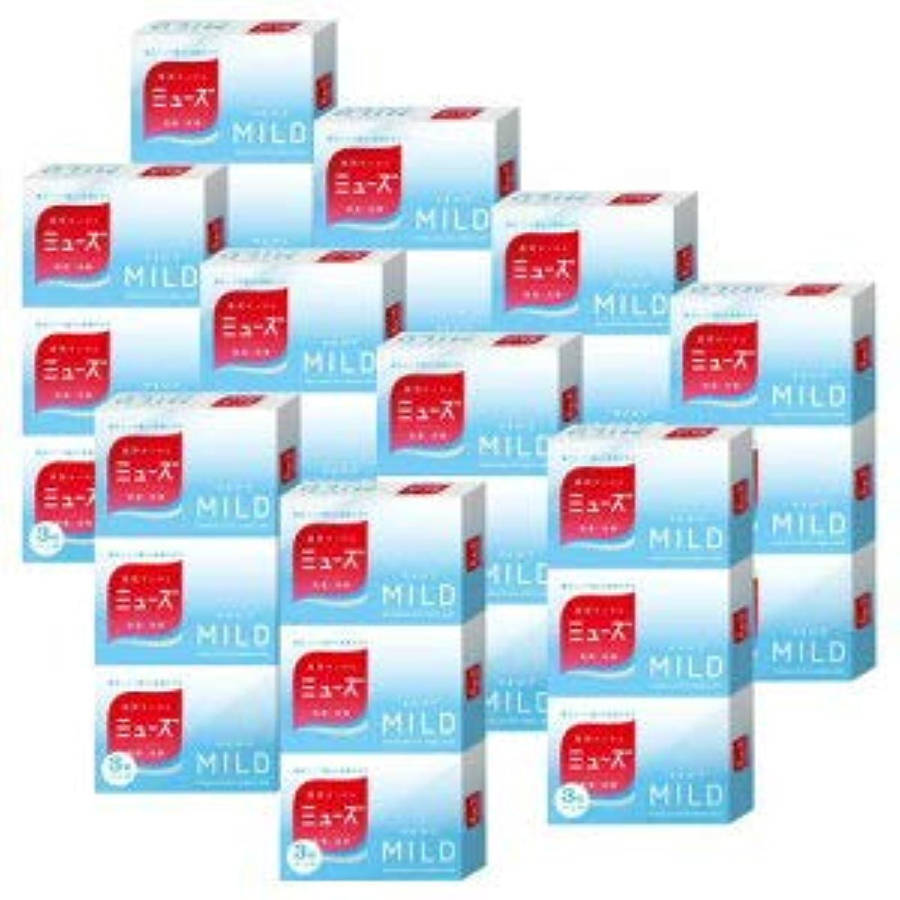 なくなる吸収剤シルクミューズ石鹸 マイルド〈95g×3個〉×10個セット