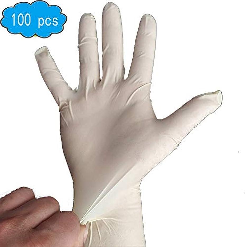 フライト違法化学使い捨てラテックス手袋-医療グレード、パウダーフリー、使い捨て、非滅菌、食品安全、テクスチャード、ラテックス手袋、ラボ、100PCS、安全手袋 (Color : Beige, Size : L)