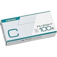 アマノ 標準タイムカードC 100枚x3セット