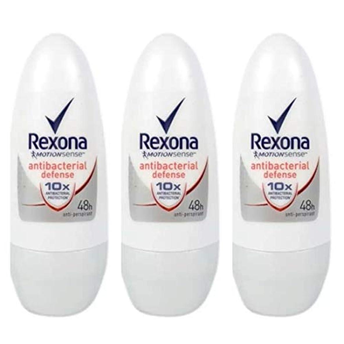 力学者鳴り響くRexona レクソナ 制汗 デオドラント ロールオン antibacterial defense アンチバクテリアル ディフェンス50ml 3個 [並行輸入品]