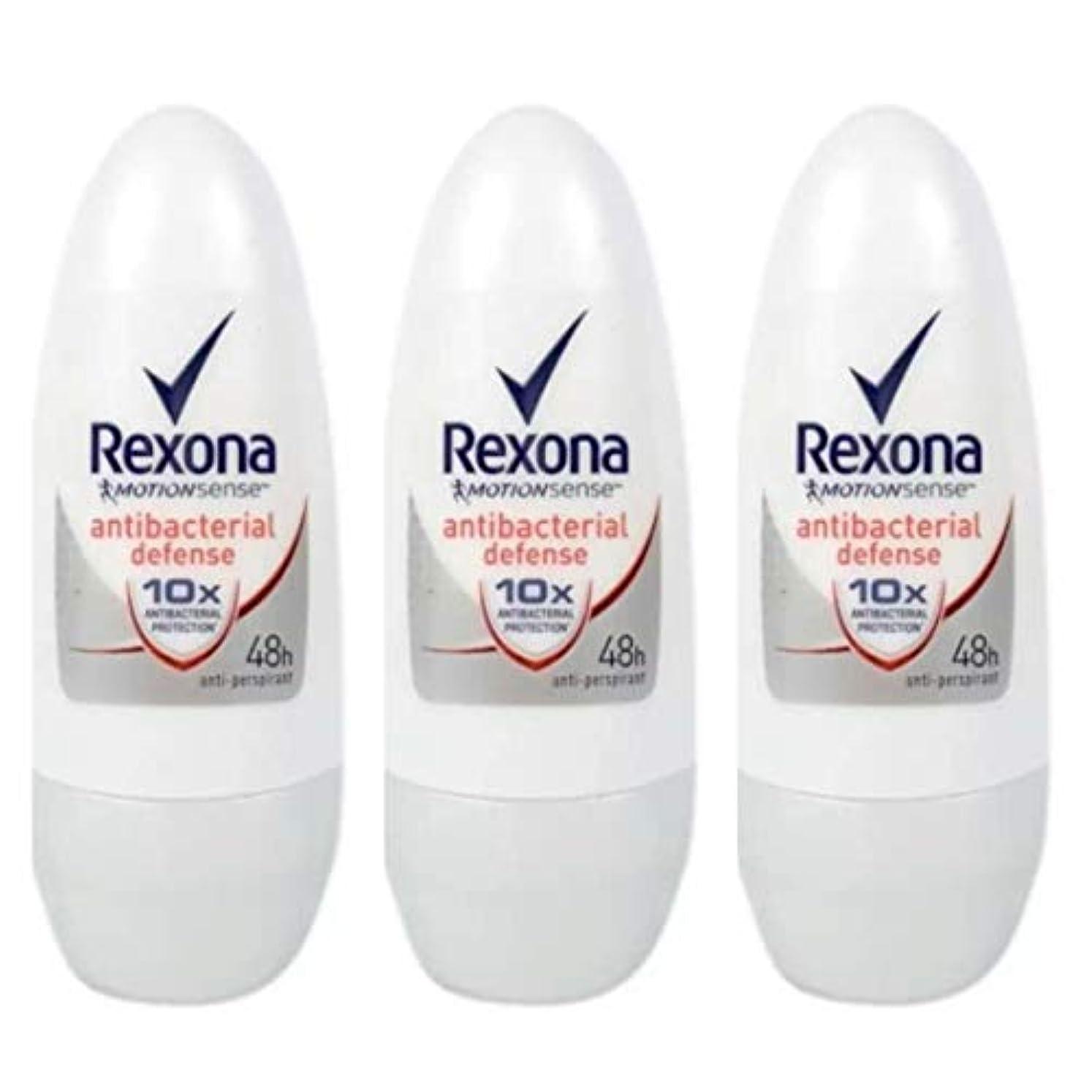 幅ボイラー安いですRexona レクソナ 制汗 デオドラント ロールオン antibacterial defense アンチバクテリアル ディフェンス50ml 3個 [並行輸入品]