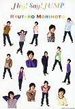 ステッカーシール 森本龍太郎 2008ー2009 Hey! Say! Jump-ing Tour '08-09 サイズ:約タテ22×ヨコ15cm ジャニーズグッズ