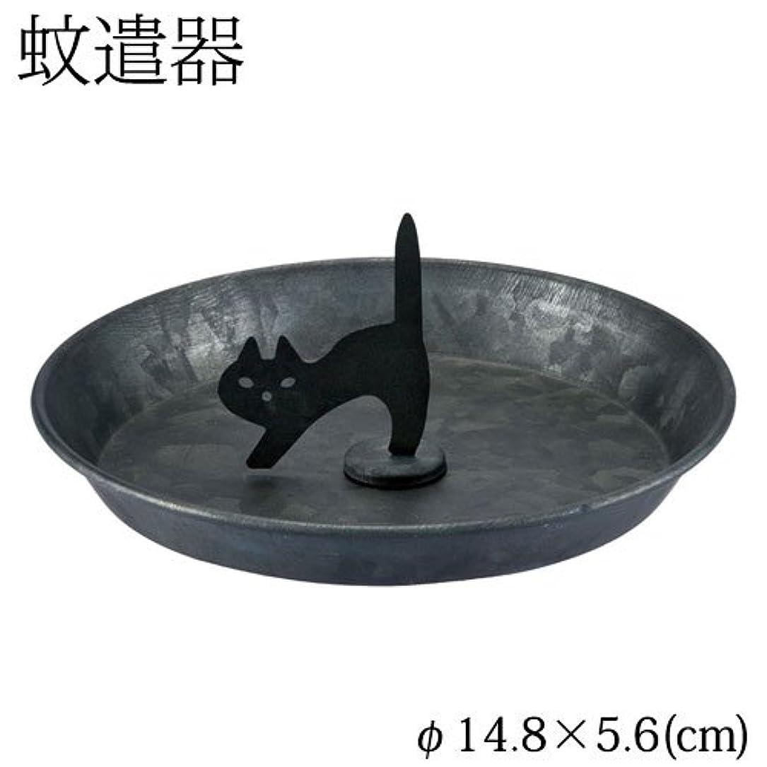 無人一致浴室DECOLE蚊取り線香スタンド猫 (ZBZ-87296)スチール製蚊遣器Mosquito coil stand