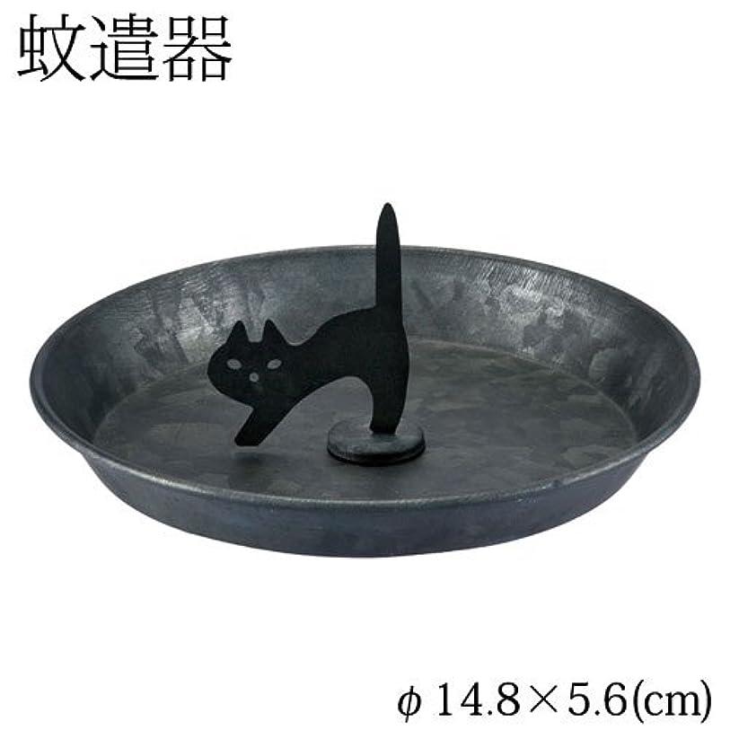 挑発するシンプルな縞模様のDECOLE蚊取り線香スタンド猫 (ZBZ-87296)スチール製蚊遣器Mosquito coil stand