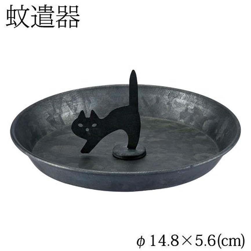 世界記録のギネスブック批判的にかみそりDECOLE蚊取り線香スタンド猫 (ZBZ-87296)スチール製蚊遣器Mosquito coil stand