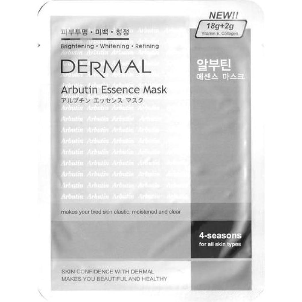 サミット有害な高齢者「DERMAL」ダーマル アルブチン エッセンス マスク