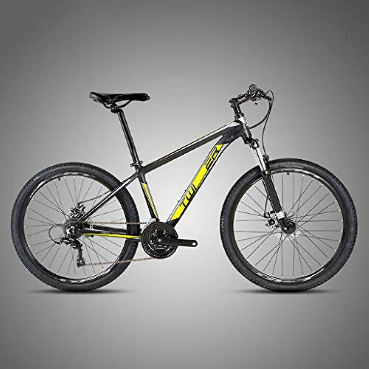 温室遺伝的ペンダントマウンテンバイク 24段変速 アルミフレーム フルサスペンション マウンテンバイクダブルディスクブレーキMTBバイク 大人の男性と女性の十代の若者自転車 (26 インチ)