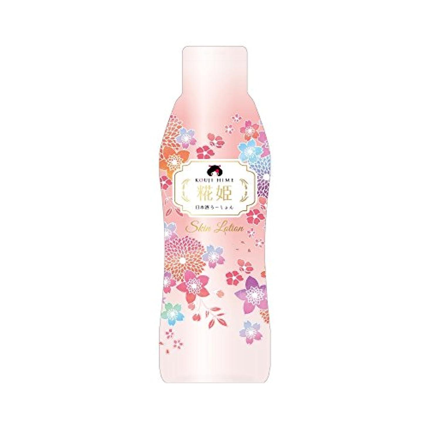 ファイナンスクマノミ忠実糀姫 導入すきんろーしょん (350mL)
