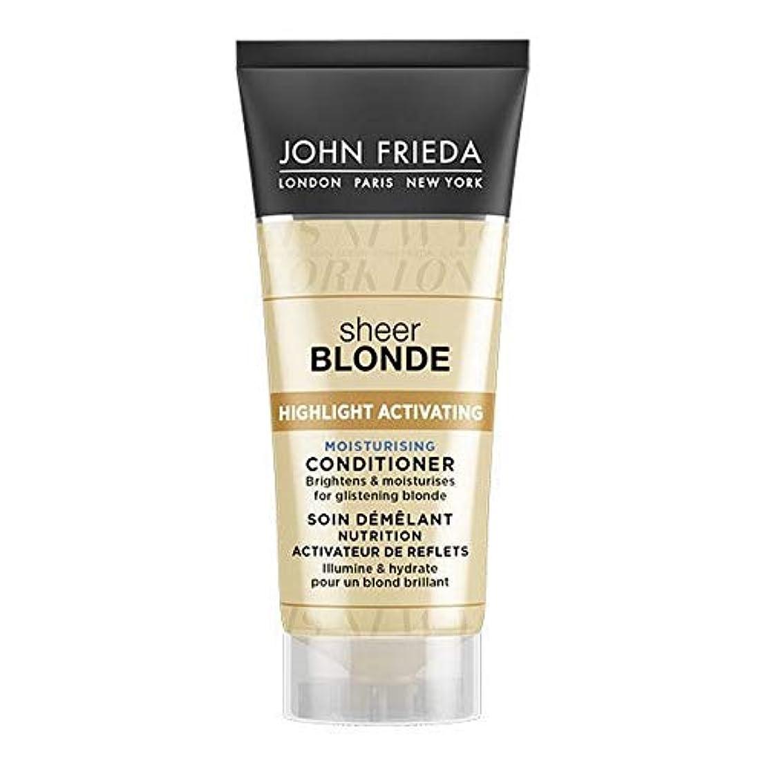 終了しました大事にする信仰[John Frieda ] ジョン?フリーダ膨大なブロンド保湿コンディショナー50ミリリットル - John Frieda Sheer Blonde Moisturising Conditioner 50ml [並行輸入品]