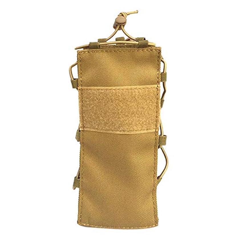 衝撃感度発見するT TOOYFUL ボトルキャリア 軍用戦術旅行ウォーターボトル フラスコポーチ キャリーバッグ ケース