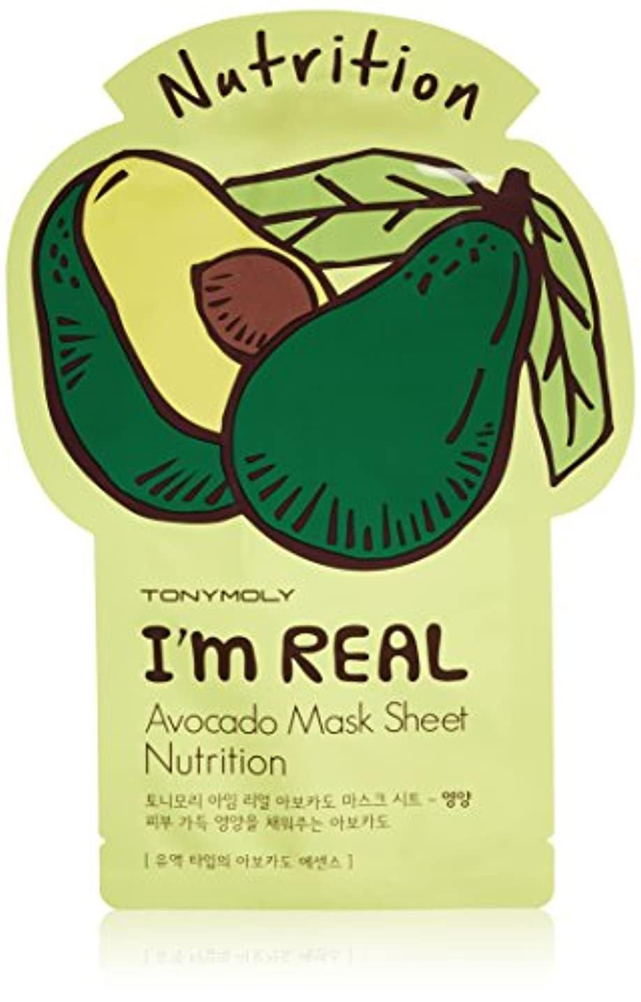 ダム脅かす共同選択TONYMOLY I'm Real Avocado Mask Sheet Nutrition