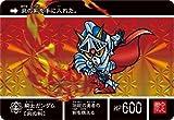 ナイトガンダム カードダスクエスト プロモカード 騎士ガンダム [炎の剣]