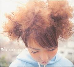 aiko「ジェット」のCDジャケット