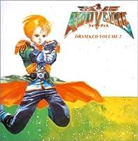 「クォヴァディス」ドラマCD Vol.2~それぞれの戦い