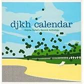 djkh calendar -Dojima Kohei's Second Anthology-
