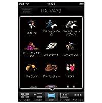 専用アプリケーション「AV CONTROLLER」の操作画面例(スマートフォン版)