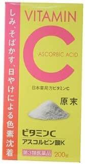 【第3類医薬品】アスコルビン酸K 200g