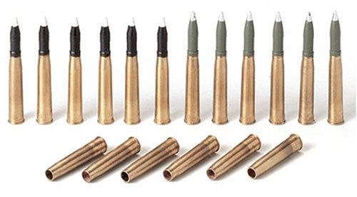 1/35 ミリタリーミニチュアシリーズ 4号戦車砲弾セット 長砲身型用