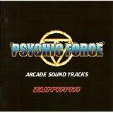 サイキックフォース -ARCADE SOUND TRACKS-