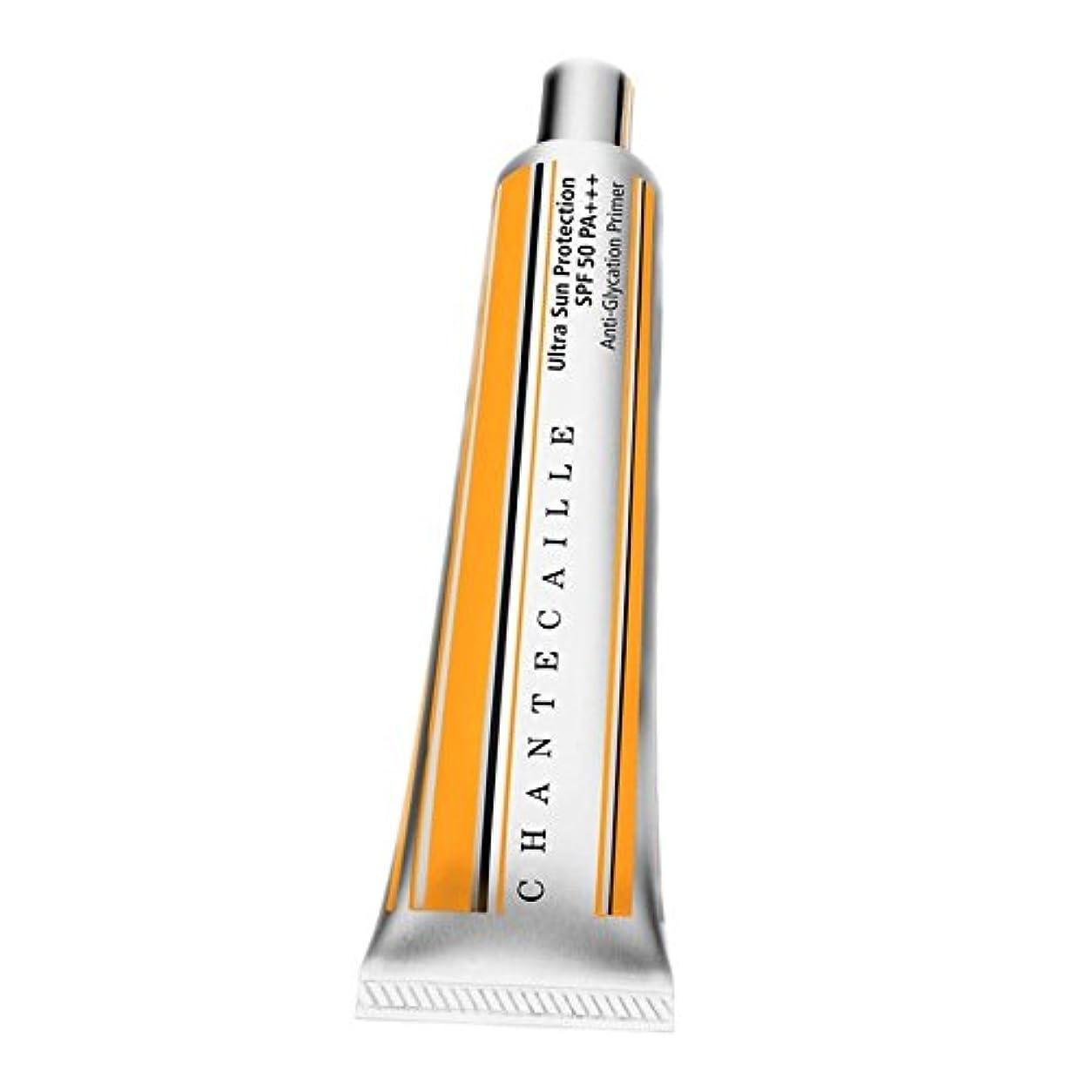 実験的苦しむ味わうシャンテカイユ超日焼け止め 45 x4 - Chantecaille Ultra Sun Protection SPF 45 (Pack of 4) [並行輸入品]