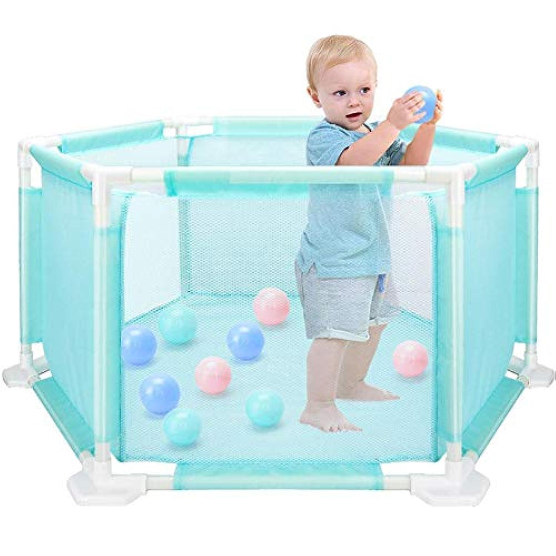 ベビーサークル 幼児保護フェンス 子供の遊び場 ボール付き 折りたたみ 6ヶ月~6歳対象 家庭用