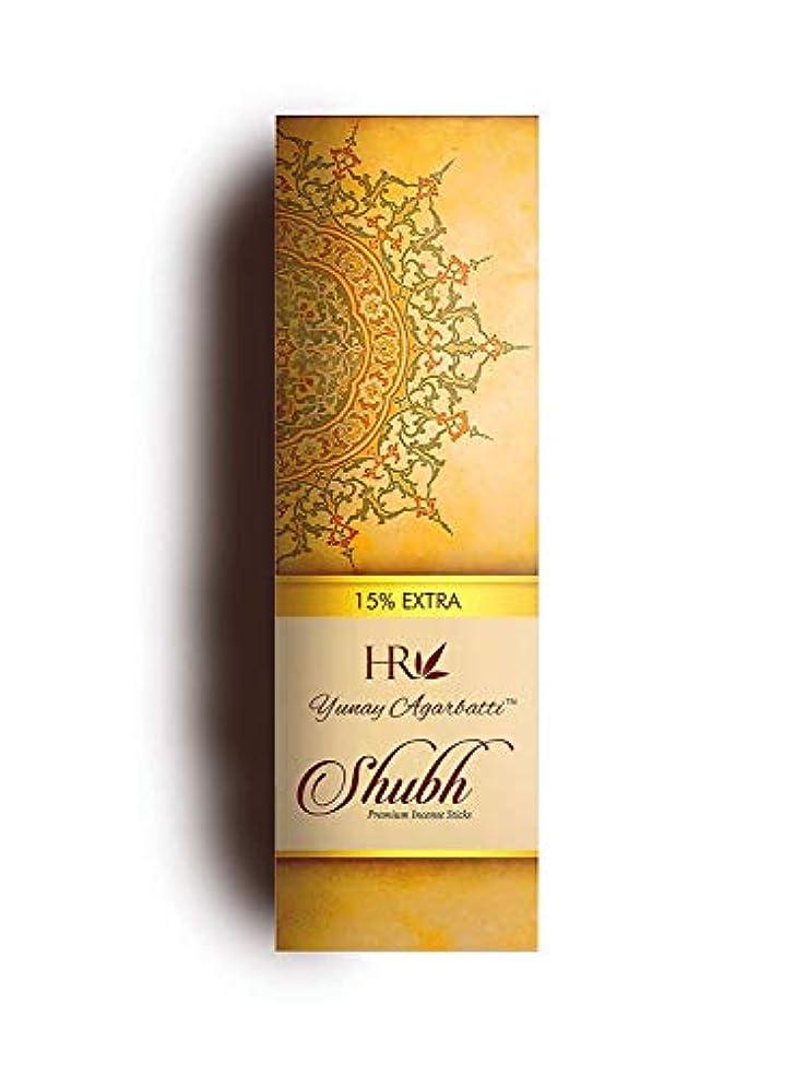 授業料アレイオークランドYunay Agarbatti Shubh (3 in 1) Incense Sticks 300gm + 45 gm Extra Free (Pack of 3)