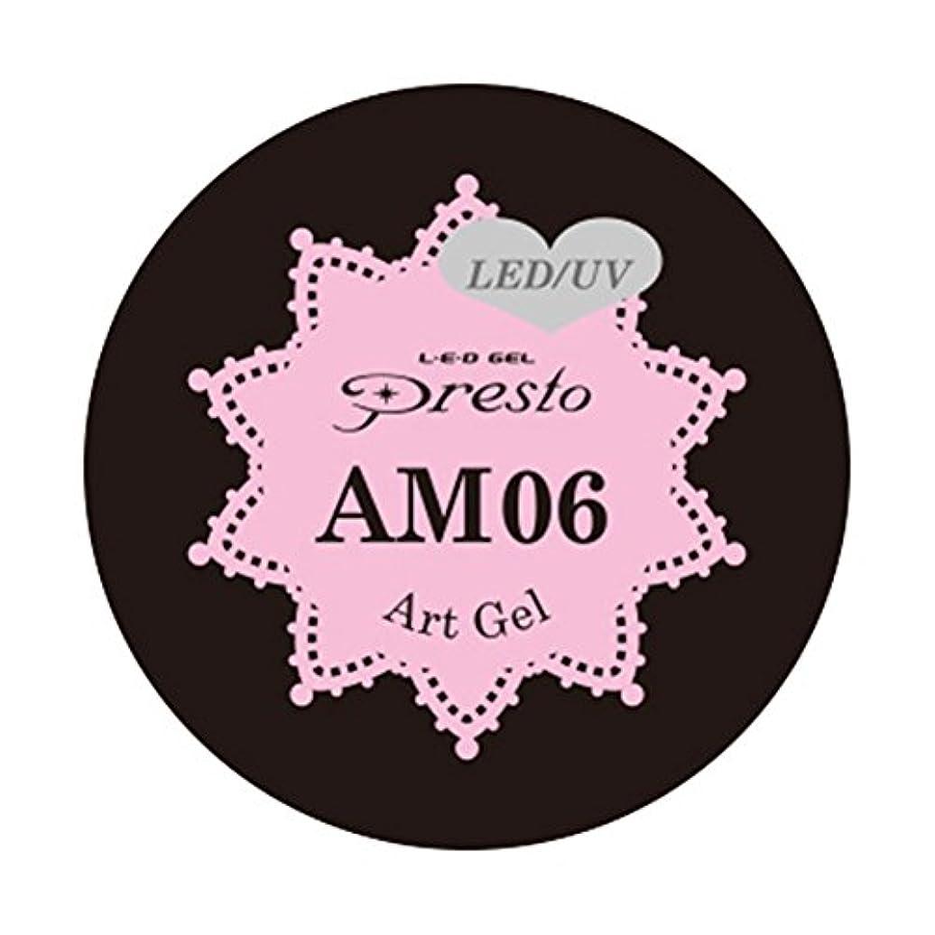 りんご斧オープナーPresto アートジェル ミニ AM06 2g UV/LED対応