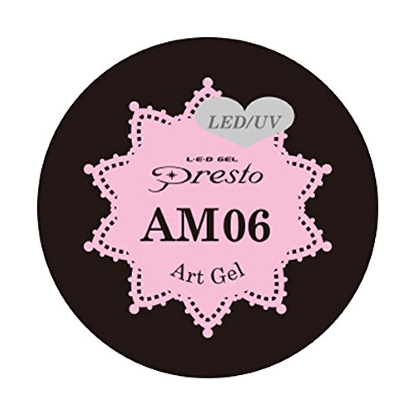 ジャニススキム十億Presto アートジェル ミニ AM06 2g UV/LED対応