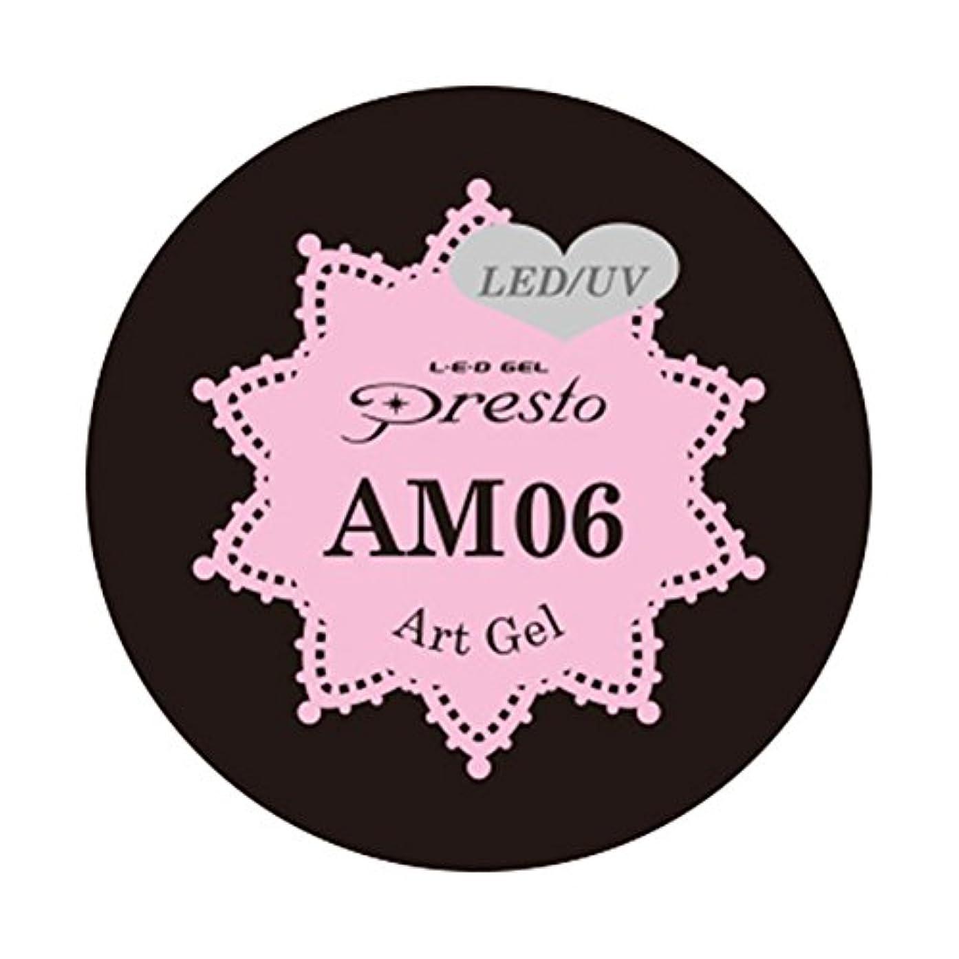 表示ロイヤリティ朝食を食べるPresto アートジェル ミニ AM06 2g UV/LED対応