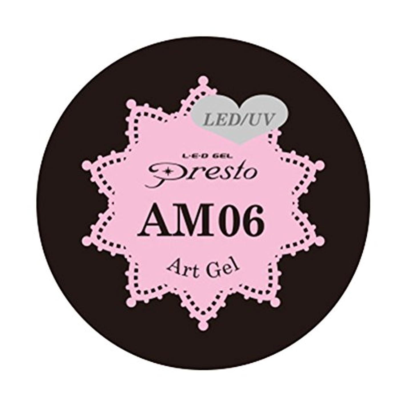 忠実南方のリレーPresto アートジェル ミニ AM06 2g UV/LED対応