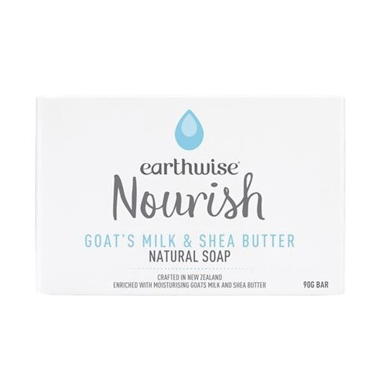 垂直媒染剤天国earthwise アースワイズ ナチュラルソープ 石鹸 90g (ゴートミルク&シアバター)