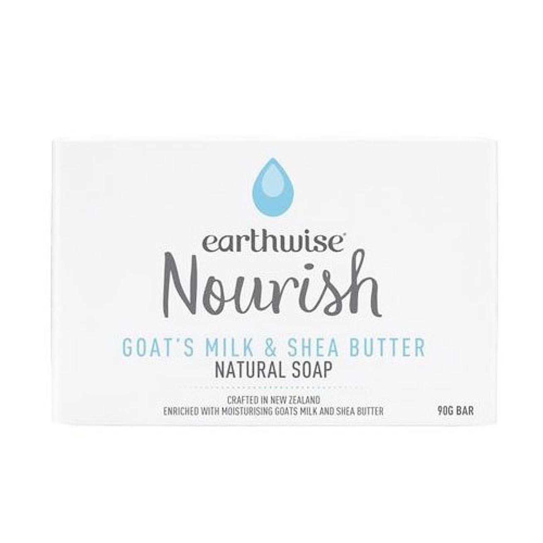 クレーター花輪国earthwise アースワイズ ナチュラルソープ 石鹸 90g (ゴートミルク&シアバター)