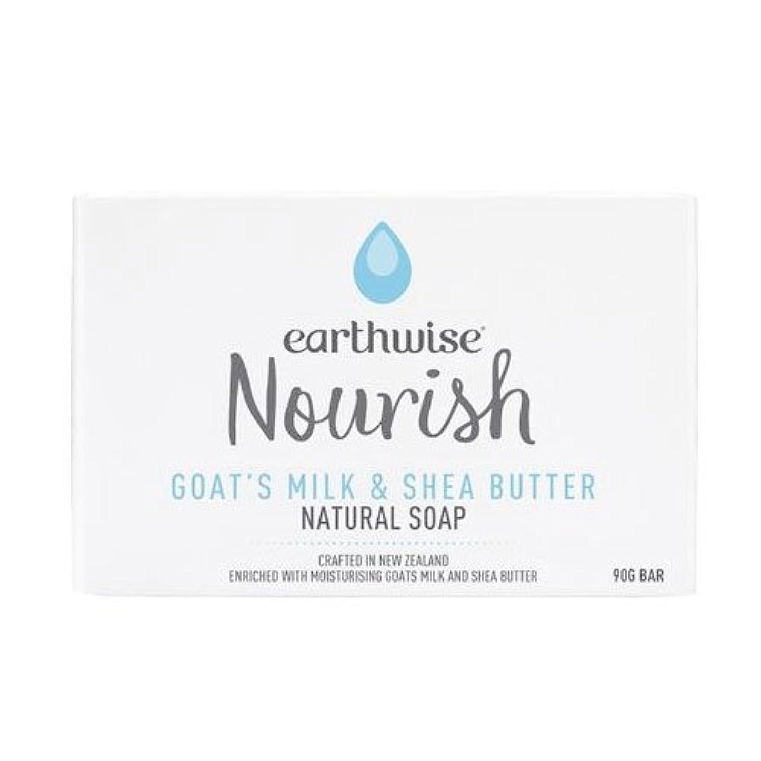 文句を言う漁師一流earthwise アースワイズ ナチュラルソープ 石鹸 90g (ゴートミルク&シアバター)
