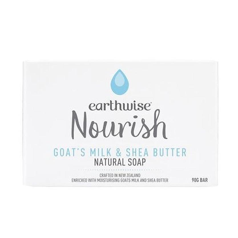 一次プランター絶望的なearthwise アースワイズ ナチュラルソープ 【ゴートミルク&シアバター】 石鹸 90g