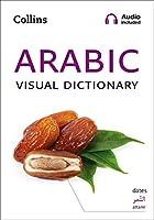 Collins Arabic Visual Dictionary (Collins Visual Dictionaries)