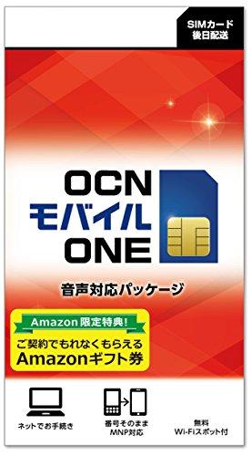 【最大3,000円Amazonギフト券付...