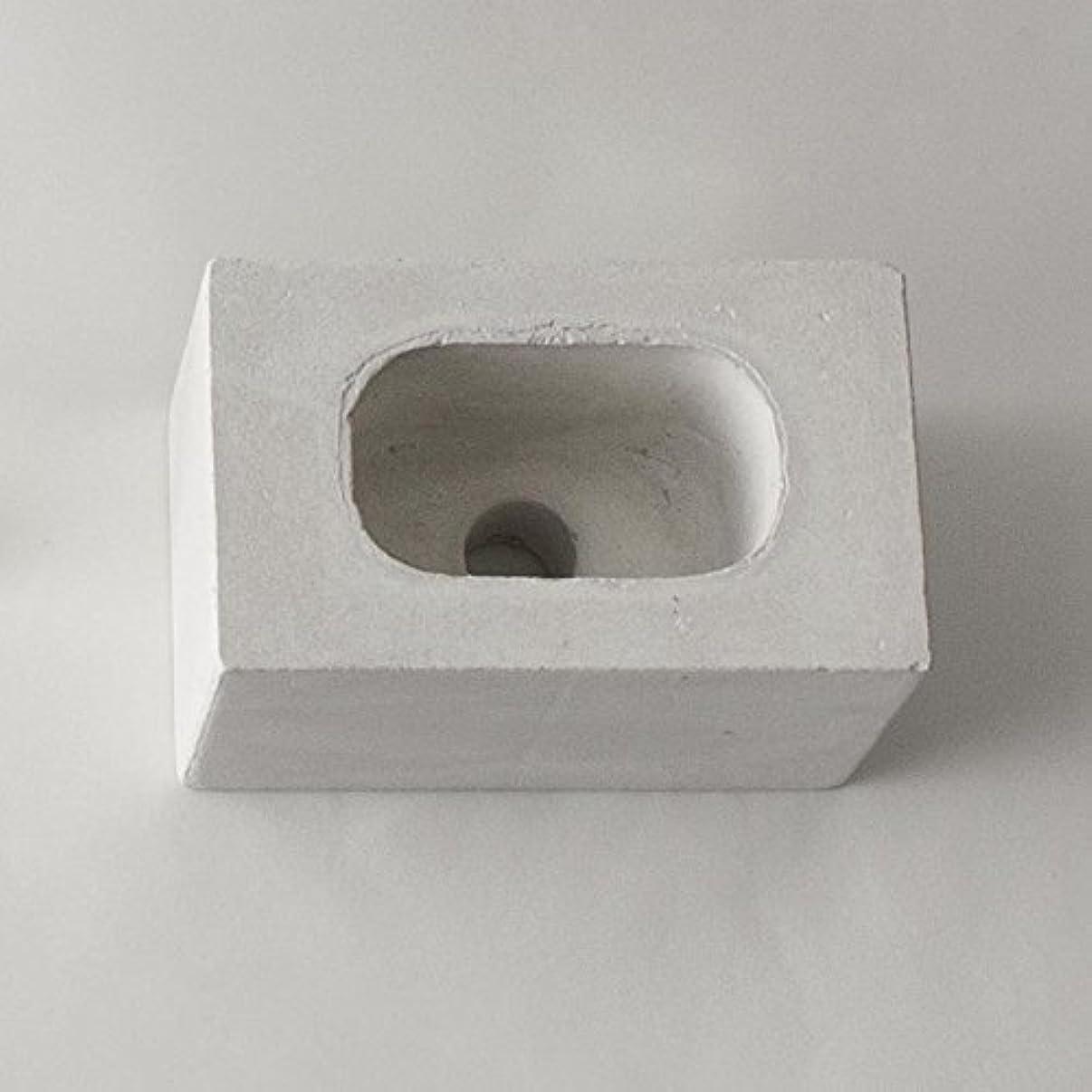 フローティング見ました証拠ar003wh/パーツ販売?b2c ブリック用 コンクリートパーツ(スクエア)《ホワイト》| 芳香剤 ルームフレグランス リードディフューザー アロマ ディフューザー