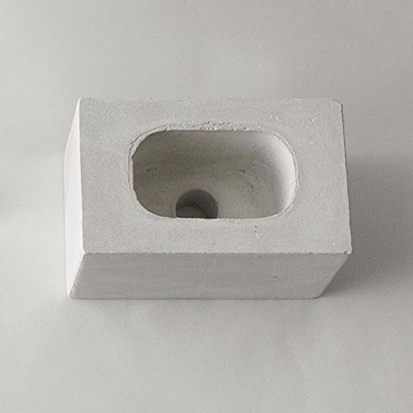 テープ学習者相対性理論ar003wh/パーツ販売?b2c ブリック用 コンクリートパーツ(スクエア)《ホワイト》| 芳香剤 ルームフレグランス リードディフューザー アロマ ディフューザー