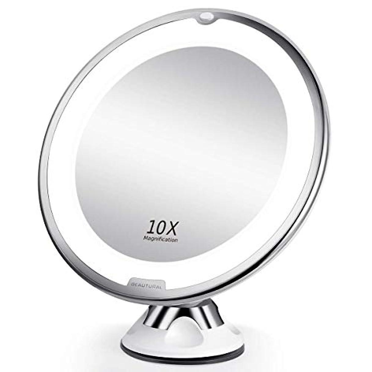 一人で曲田舎者Beautural 10倍拡大鏡 化粧 拡大鏡 LED化粧鏡 浴室用鏡 LEDミラー 360度回転 吸盤ロック付き スタンド/壁掛け両用 防錆 乾電池式