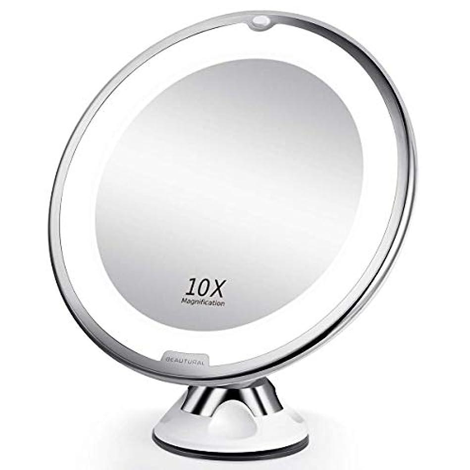 マニフェストアライメント銅Beautural 10倍拡大鏡 化粧 拡大鏡 LED化粧鏡 浴室用鏡 LEDミラー 360度回転 吸盤ロック付き スタンド/壁掛け両用 防錆 乾電池式