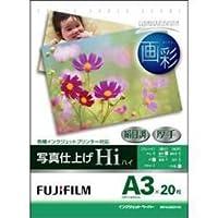 富士フイルム 写真仕上げHi 絹目調 厚手 20枚 A3サイズ WPA320HIC 富士フイルム