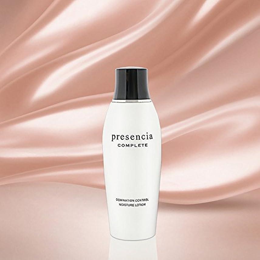 花瓶ご意見ブラシpresencia COMPLETE プレセンシア ドミネーションコントロール モイスチュアローション 120ml